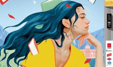 Viajes literarios en el transporte público de Madrid
